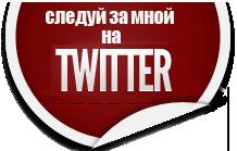 Лого mypsichology.ru
